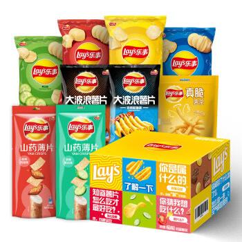 乐事(Lay′s)薯片 休闲食品 爱意满满大礼盒  送女友送男友 零食大礼包 630g  百事食品