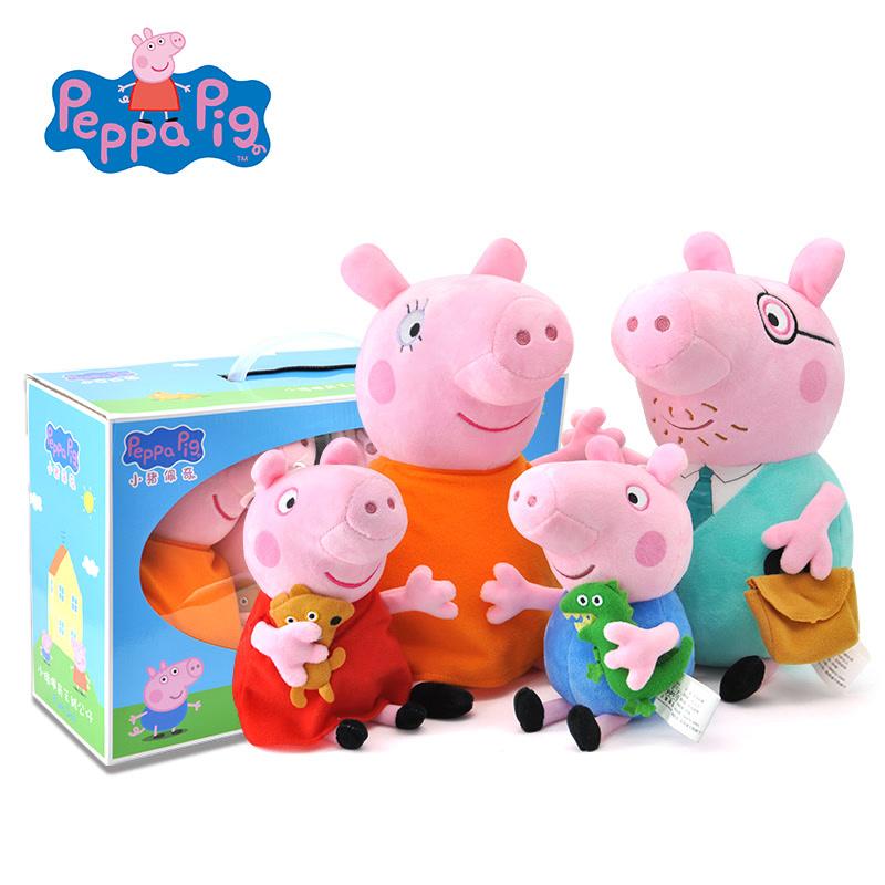 小猪佩奇Peppa Pig一家四口毛绒公仔玩具生日礼物礼盒装30+19cm
