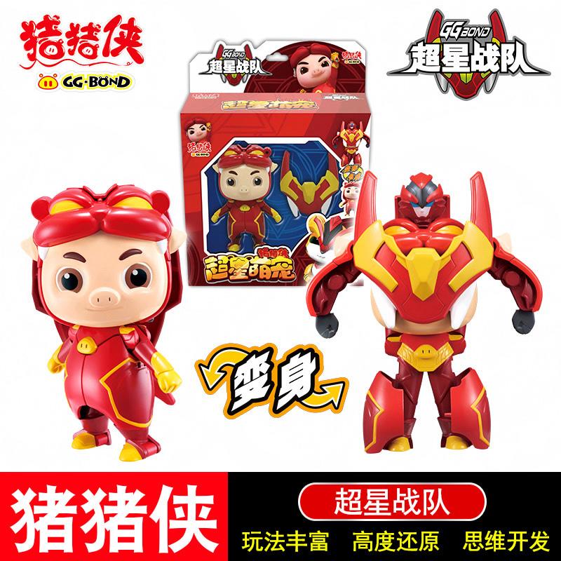 【正版授权】猪猪侠之超级萌宠超星战队变形玩具超人强小呆呆