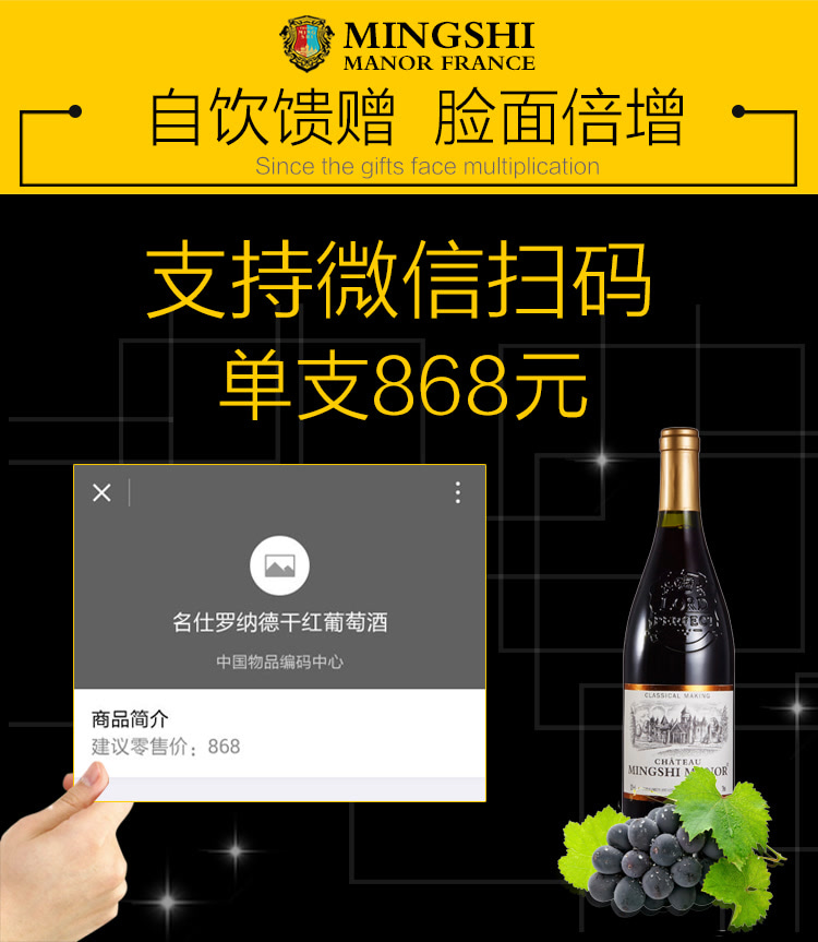 【典雅雕花】 名仕罗纳德干红葡萄酒 红酒双支装 送酒具6件套