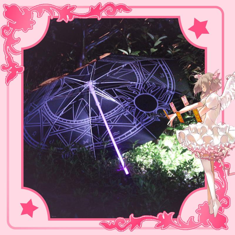 宅电舍 二次元雨伞小樱晴雨伞魔法阵发光闪光伞动漫周边