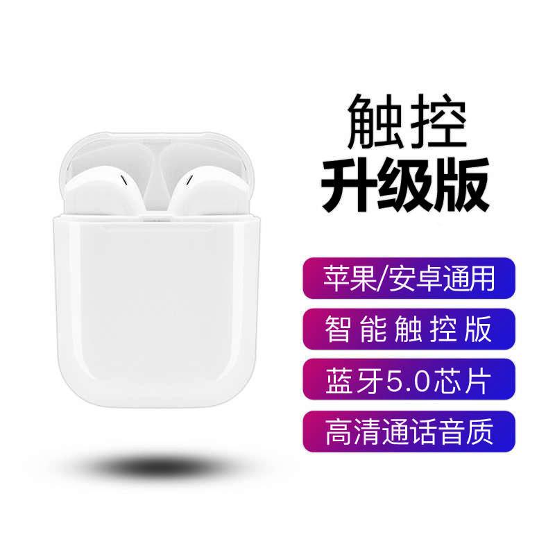 CRDBNSCJ 无线蓝牙耳机双耳触控入耳式开车运动苹果安卓通用